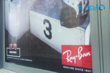 Habillage vitrine en adhésif microperforé Ray-Ban